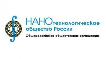 Информационное сообщение о Четвертой конференция НОР